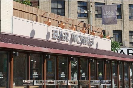 纽约·曼哈顿Bar Works @ Chambers Street工作间