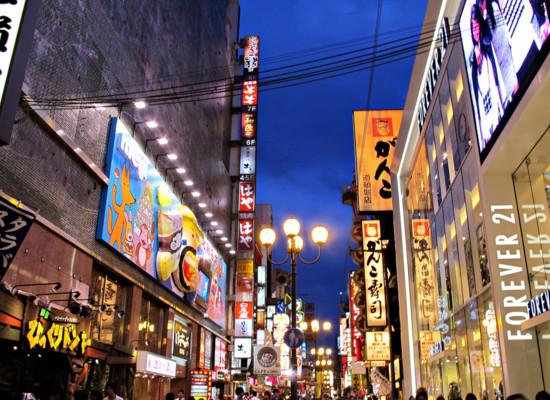 ESTUME大阪临港地区公寓
