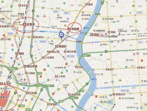 日本东京市-中央区日本桥公寓